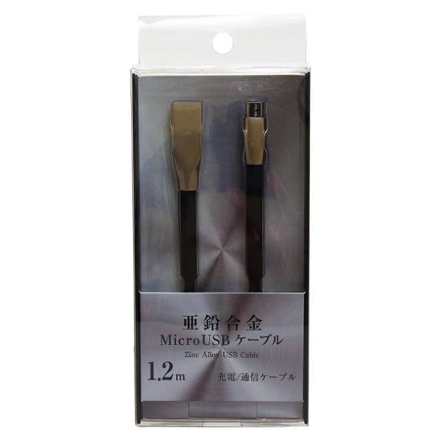 亜鉛合金スマートフォン用USBケーブル1.2m